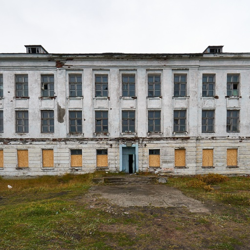 Alte Schule - Lost Place