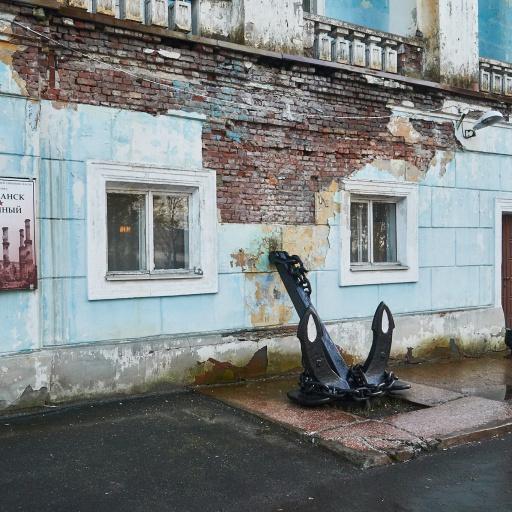 Das Museum der Russischen Nordmeerflotte