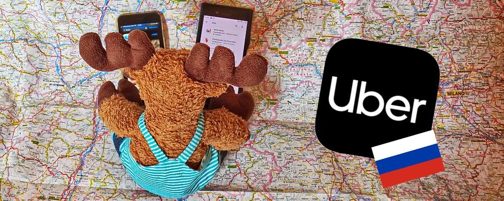 Hauge Apps Uber Russia