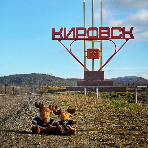 Hauge Kirowsk