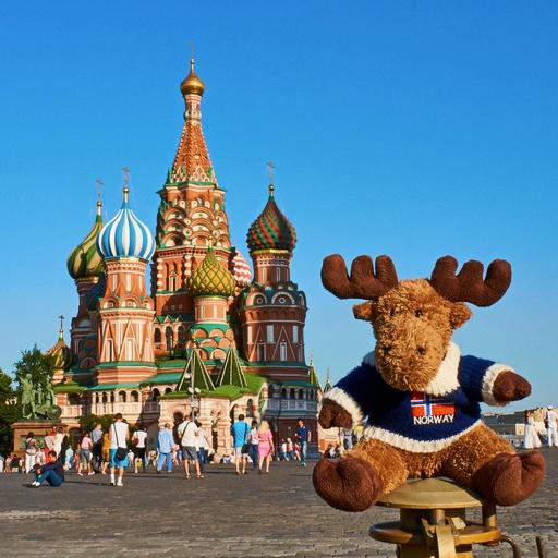 Hauge Moskau Zwiebelkirche