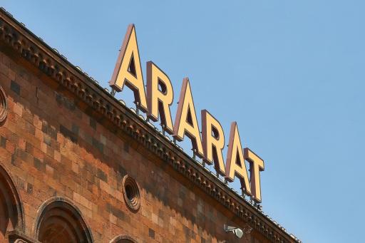 Logo Yerevan Brandy Company