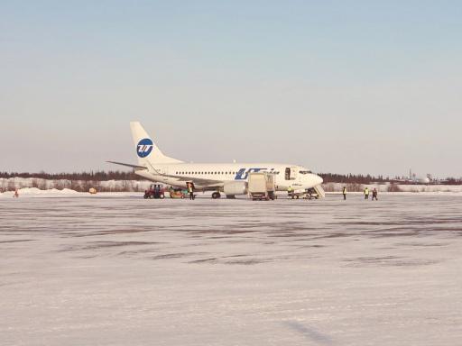 Flughafen Narjan-Mar
