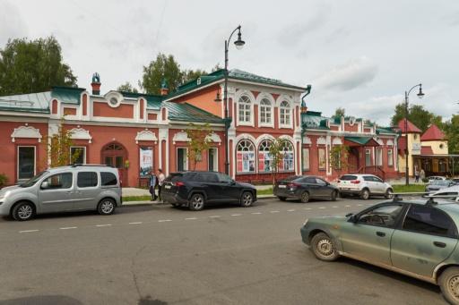 National Museum Republik Komi