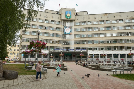 Rathaus Syktywkar