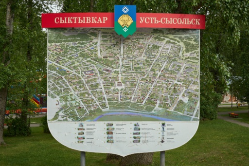 Stadtplan Syktywkar