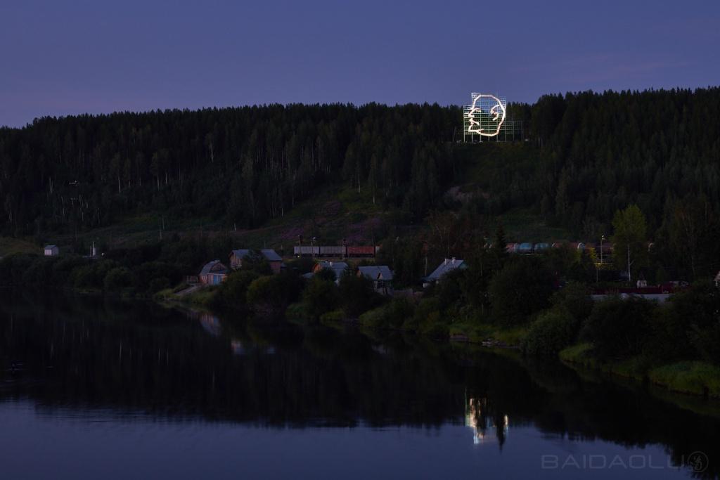beleuchteter Lenin-Kopf